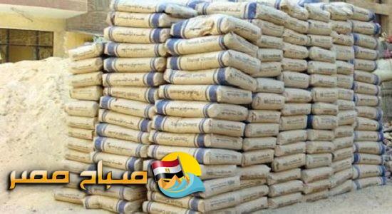 اسعار الاسمنت فى مصر اليوم الثلاثاء 10-4-2018