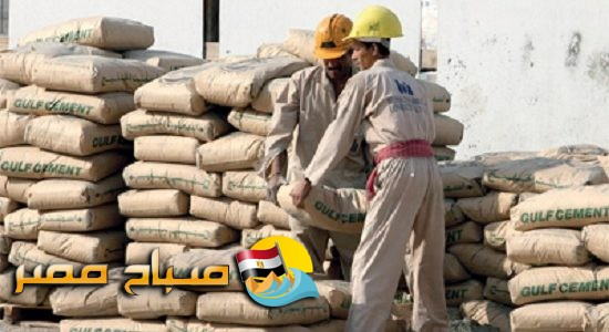 اسعار الاسمنت فى مصر اليوم الجمعة 15-6-2018