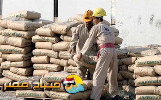 اسعار الاسمنت الأبيض والمسلح اليوم الخميس 04-07-2019 بكل محافظات مصر