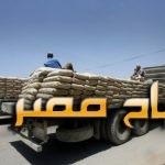 اسعار الاسمنت في مصر اليوم الجمعة ٢٠-٧-٢٠١٨