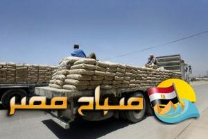 اسعار الاسمنت فى مصر اليوم الأثنين 23-4-2018