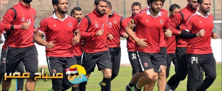 قائمة الاهلى لمواجهة الداخلية فى كأس مصر