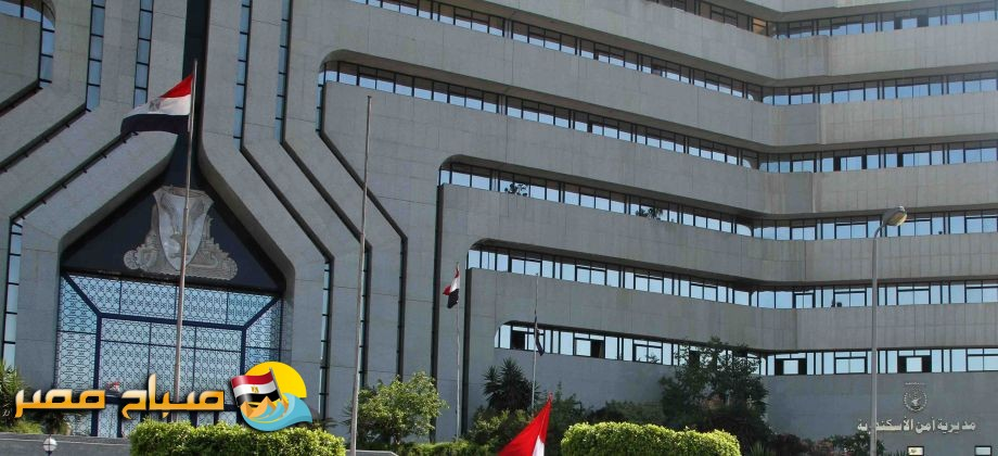 القبض على مقاول هارب من تنفيذ أحكام بالسجن بالإسكندرية - موقع صباح مصر