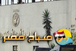 ضبط شقة تستخدم فى الدعارة والأعمال المنافية للآداب بالإسكندرية