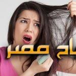تعرفي على وصفة الكاكاو لعلاج تساقط الشعر وزيادة كثافته