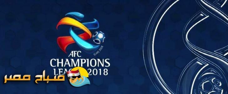 تعرف على توقيت مباريات الجولة 2 من دوري ابطال اسيا 2018/2019
