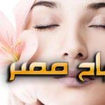 نصائح للتخلص من إفرازات البشرة الدهنية