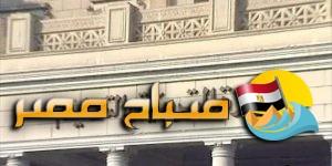 نتيجة اعدادية القاهرة
