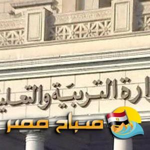 جداول امتحانات المرحلة الابتدائية الفصل الدراسي الثاني 2018 بالإسكندرية