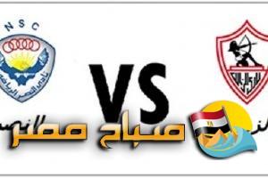 نتيجة وملخص مباراة الزمالك والنصر الجولة 26 الدورى المصرى