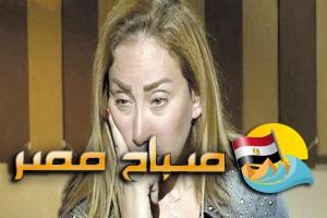 منع ريهام سعيد من ممارسة النشاط الإعلامي.. ووقف برنامج صبايا على قناة الحياة