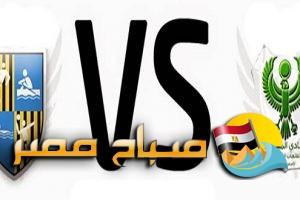 موعد مباراة المقاولون والمصرى الجولة 26 الدورى المصرى