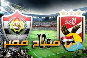 موعد مباراة الاهلى والانتاج الحربى الجولة 26 الدورى المصرى