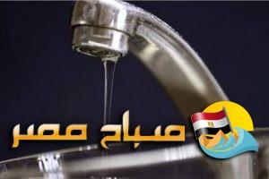 قطع المياه عن مجموعة مناطق فى القليوبية غدًا السبت لنصف يوم