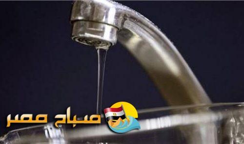 انقطاع مياه الشرب عن عدة مناطق بالجيزة يوم غداً