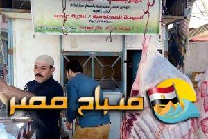 """افتتاح منفذ لبيع اللحوم بشبراخيت البحيرة … """"صور """""""