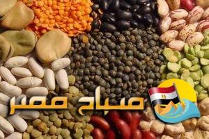 اسعار البقوليات والتوابل والأعشاب اليوم  الجمعة فى محافظة سوهاج