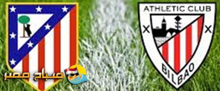 موعد مباراة اتلتيكو مدريد واتلتيك بيلباو الجولة 24 الدورى الاسبانى