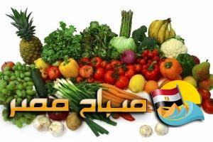 اسعار الفاكهة والخضروات فى محافظة الغربية اليوم الجمعة