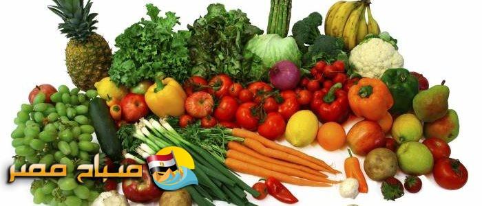 اسعار الفاكهة والخضروات فى اسواق محافظة اسيوط اليوم الاحد