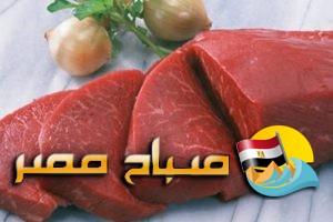 اسعار اللحوم البلدي والمستوردة اليوم الخميس 22-3-2018 بالإسكندرية
