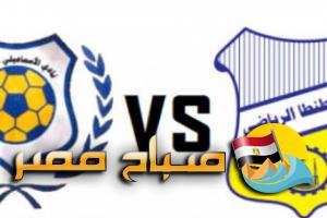 موعد مباراة الاسماعيلى وطنطا الجولة 26 الدورى المصرى