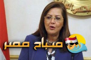"""وزيرة التخطيط """"الانتهاء من هيكلة ماسبيرو خلال 3 سنوات دون الإضرار بحقوق العاملين"""""""