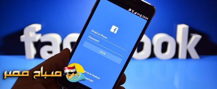 هذه الأخطاء قد تؤدي الى اختراق حسابك على فيس بوك تعرف عليها