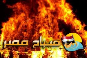 مصرع 3 أفراد فى إنفجار أحد المصانع بمدينة السادات