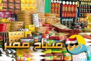 صرف أكثر من 3000 كرتونة غذائية للأسر الأكثر احتياجًا في محافظة الغربية