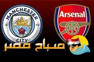 موعد مباراة ارسنال ومانشستر سيتى نهائى كأس رابطة المحترفين
