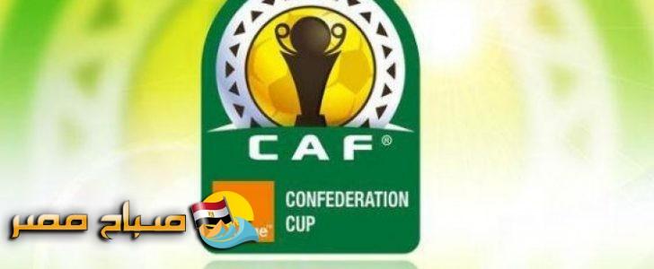 موعد مباراة المصرى البورسعيدى وجرين بافالوز اياب الكونفدرالية الافريقية