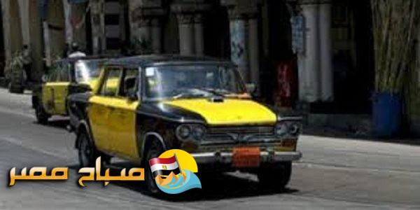 اقتراح بإعادة تفعيل عداد التاكسي بمحافظة الاسكندرية