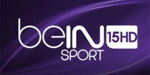 تردد قناة بي إن سبورت 15 الفرنسية