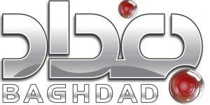 تردد قناة بغداد