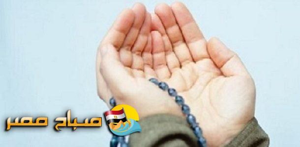 تعرف على مجموعة من الأدعية المستحبة فى شهر رمضان المبارك