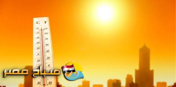 حالة الطقس اليوم الثلاثاء 22-5-2018 بمحافظات مصر