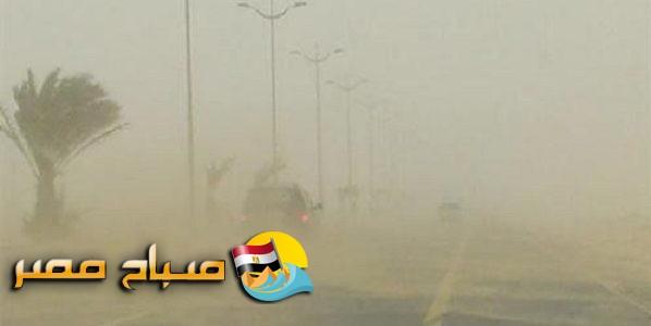 الأرصاد تحذر من عاصفة ترابية تضرب عدة مناطق بدءً من يوم الأحد المقبل