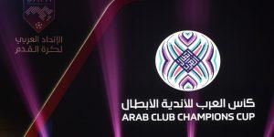 منافسات التصفيات المؤهلة لكأس العرب للأندية الأبطال جدول ونتائج المباريات