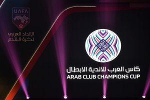 التصفيات المؤهلة لكأس العرب للأندية الأبطال جدول ونتائج المباريات