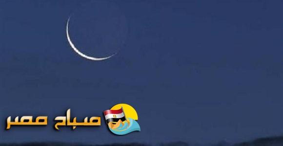 اول أيام شهر رمضان المبارك 2018 الخميس 17 مايو