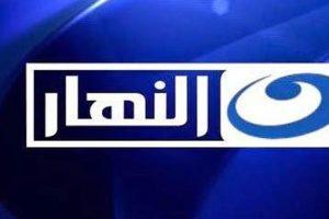 تعرف على مواعيد العرض لمسلسلات وبرامج قناة النهار والنهار دراما في رمضان 2018