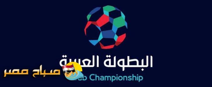 موعد مباراة الاتحاد السكندرى و اساس تيليكوم البطولة العربية