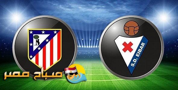 موعد مباراة اتليتكو مدريد و ايبار الجولة 38 الدورى الاسبانى