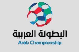 موعد مباراة الفيصلى و الوئام البطولة العربية