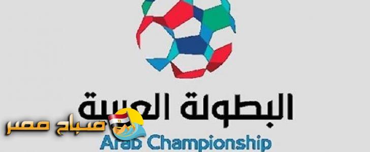 موعد مباريات اليوم الجمعة كأس العرب للاندية الابطال