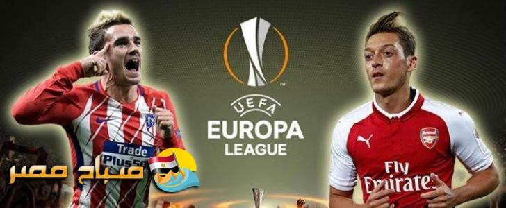 موعد مباراة اتلتيكو مدريد و مارسيليا نهائى الدورى الاوروبى