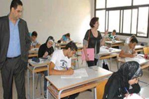 طلاب الشهادة الإعدادية يشكون صعوبة امتحان الهندسة بالغربية
