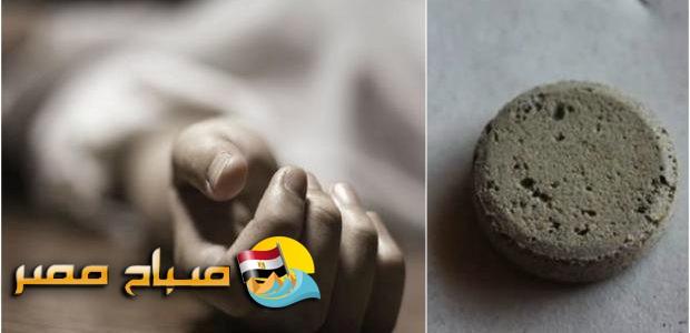 انتحار فتاة بتناول أقراص منومة بمنطقة سموحة فى الإسكندرية