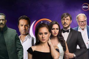 مواعيد عرض المسلسلات على قناة dmc رمضان 2018